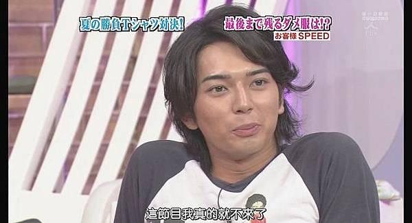 [AY][HDTV]090806 ひみつの嵐ちゃん[(029763)19-27-21].JPG