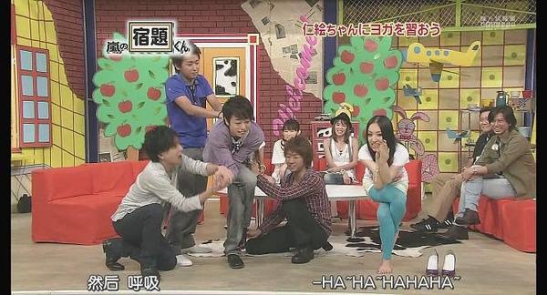 [AY][HDTV]090803 嵐の宿題くん[(010095)22-09-36].JPG