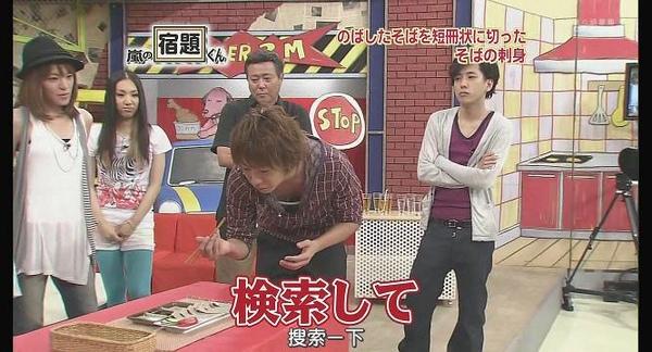 [AY][HDTV]090803 嵐の宿題くん[(020089)22-14-47].JPG