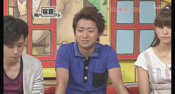 [AY][HDTV]090803 嵐の宿題くん[(022658)22-19-17].JPG