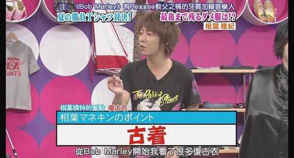 [AY][HDTV]090806 ひみつの嵐ちゃん[(004215)19-06-45].JPG