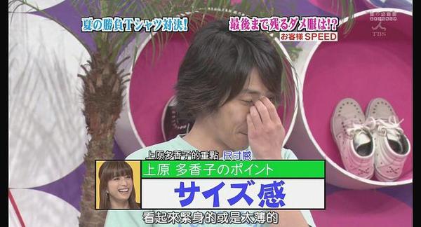 [AY][HDTV]090806 ひみつの嵐ちゃん[(011821)19-13-06].JPG