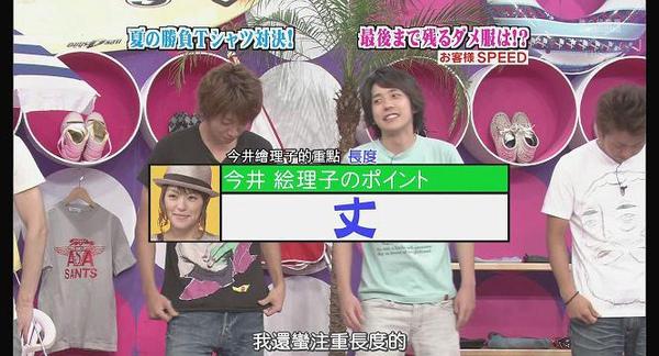 [AY][HDTV]090806 ひみつの嵐ちゃん[(012099)19-14-15].JPG