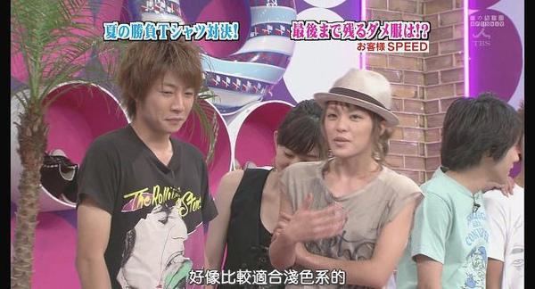 [AY][HDTV]090806 ひみつの嵐ちゃん[(013758)19-16-09].JPG