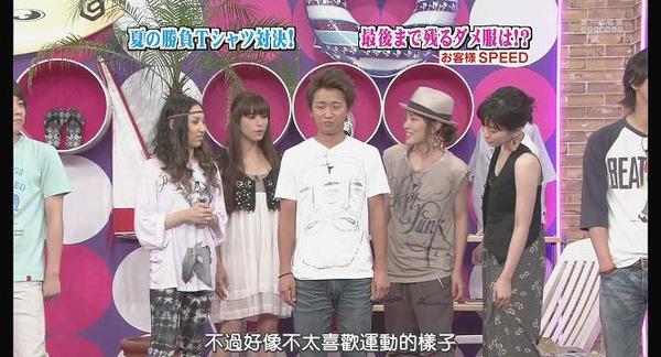 [AY][HDTV]090806 ひみつの嵐ちゃん[(015871)19-17-34].JPG