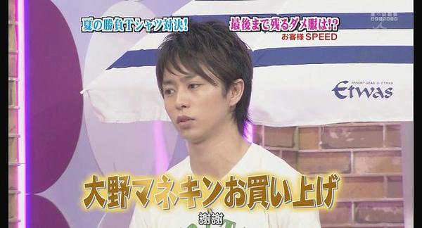 [AY][HDTV]090806 ひみつの嵐ちゃん[(020304)19-20-51].JPG