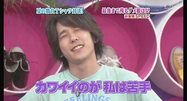 [AY][HDTV]090806 ひみつの嵐ちゃん[(021006)19-38-04].JPG
