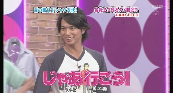 [AY][HDTV]090806 ひみつの嵐ちゃん[(022493)19-40-04].JPG