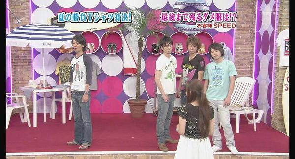 [AY][HDTV]090806 ひみつの嵐ちゃん[(023408)19-23-01].JPG