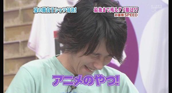 [AY][HDTV]090806 ひみつの嵐ちゃん[(024441)19-23-43].JPG