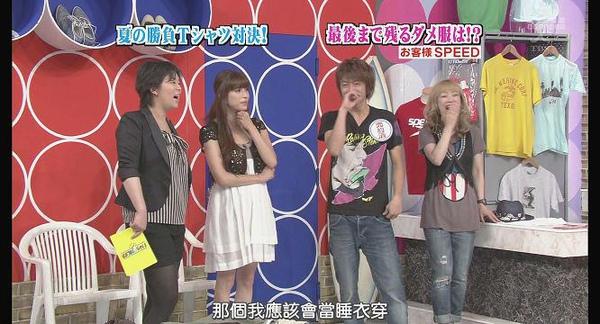 [AY][HDTV]090806 ひみつの嵐ちゃん[(024528)19-23-45].JPG