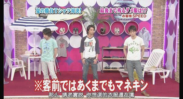 [AY][HDTV]090806 ひみつの嵐ちゃん[(026538)19-24-59].JPG