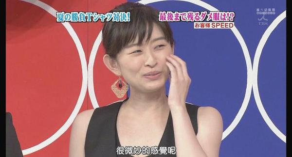 [AY][HDTV]090806 ひみつの嵐ちゃん[(026600)19-45-04].JPG