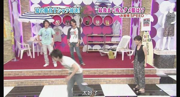 [AY][HDTV]090806 ひみつの嵐ちゃん[(028053)19-26-18].JPG
