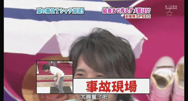 [AY][HDTV]090806 ひみつの嵐ちゃん[(028464)19-26-31].JPG