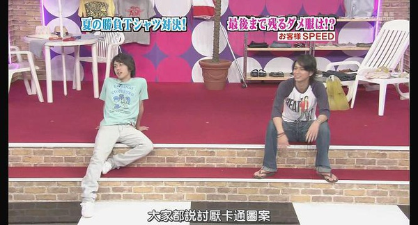 [AY][HDTV]090806 ひみつの嵐ちゃん[(029346)19-27-07].JPG