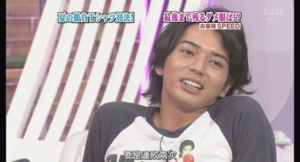 [AY][HDTV]090806 ひみつの嵐ちゃん[(029724)19-27-26].JPG