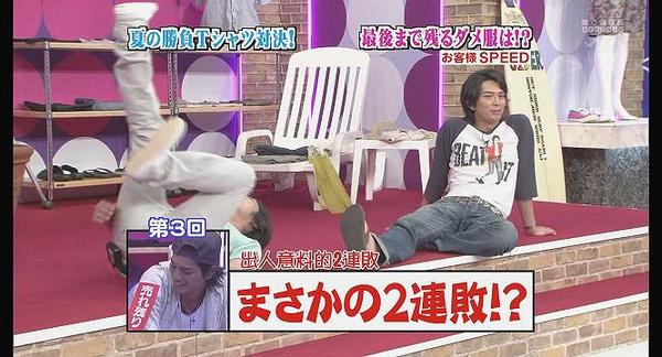 [AY][HDTV]090806 ひみつの嵐ちゃん[(029843)19-27-30].JPG