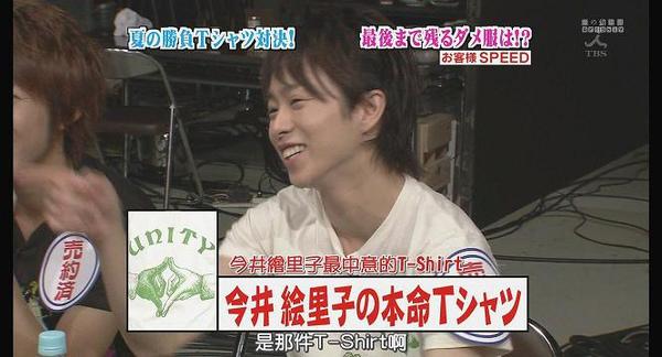 [AY][HDTV]090806 ひみつの嵐ちゃん[(030589)19-27-55].JPG