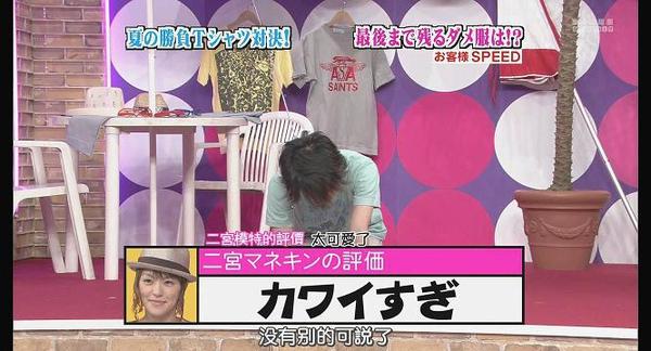 [AY][HDTV]090806 ひみつの嵐ちゃん[(032271)19-28-57].JPG