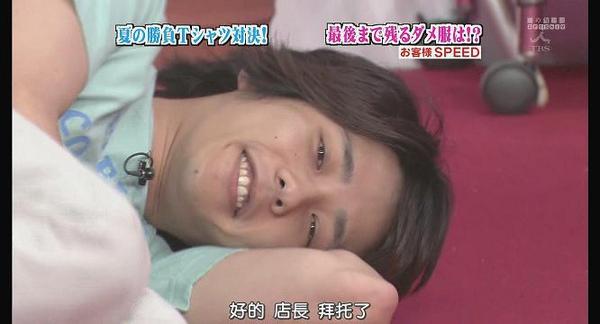 [AY][HDTV]090806 ひみつの嵐ちゃん[(032851)19-29-17].JPG