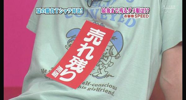 [AY][HDTV]090806 ひみつの嵐ちゃん[(033386)19-31-43].JPG