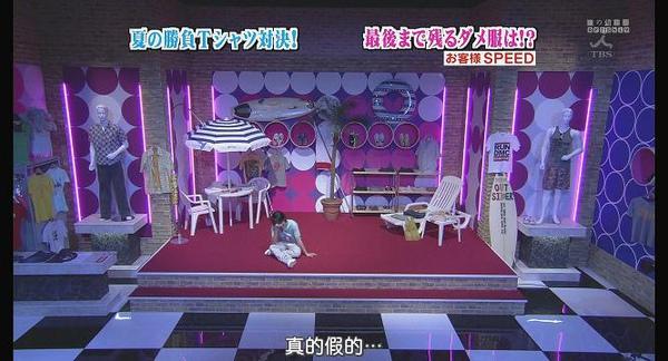 [AY][HDTV]090806 ひみつの嵐ちゃん[(033559)19-29-50].JPG