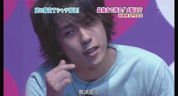 [AY][HDTV]090806 ひみつの嵐ちゃん[(033621)19-31-59].JPG
