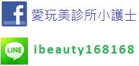 ibeauty168168