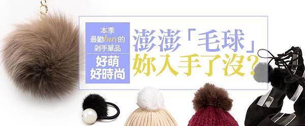 1月13時尚.jpg