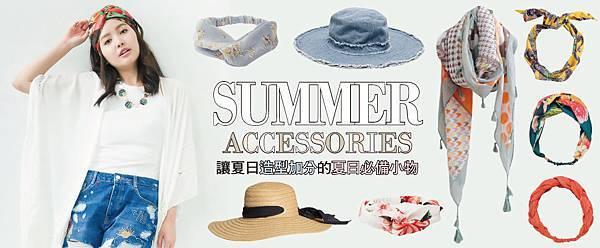 6月15時尚.jpg