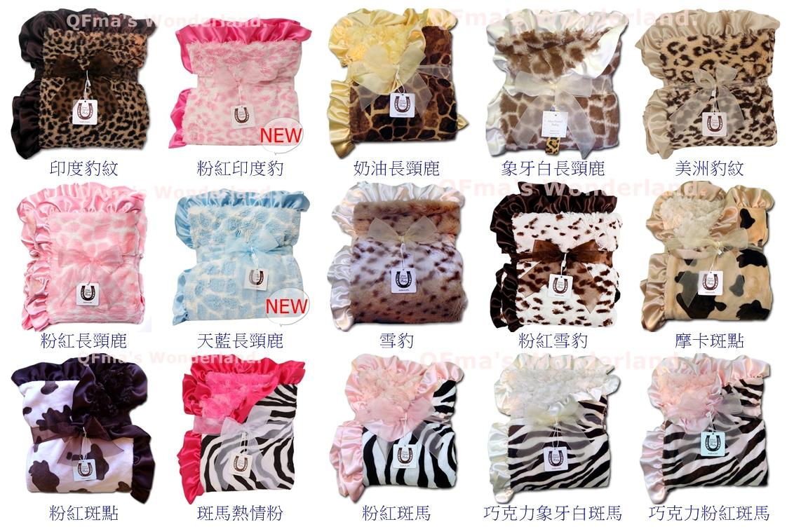 動物寶寶毯組2.jpg