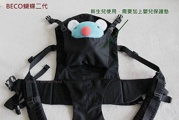 BE2 嬰兒保護墊 示範1.JPG
