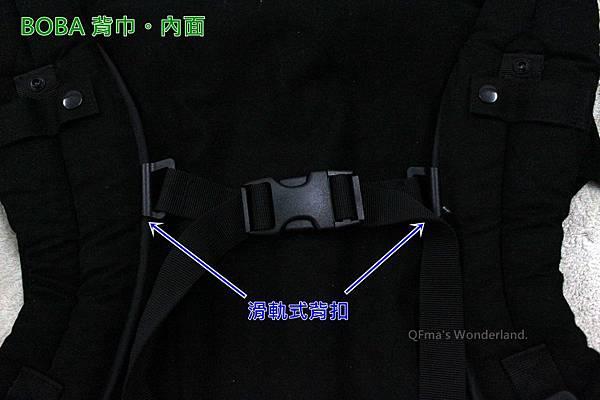 滑軌式背扣