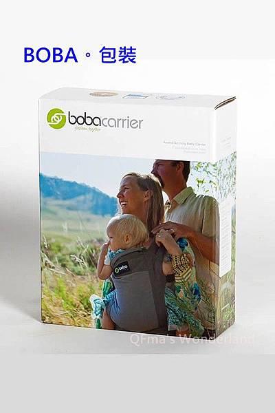 bobacarrier BOX