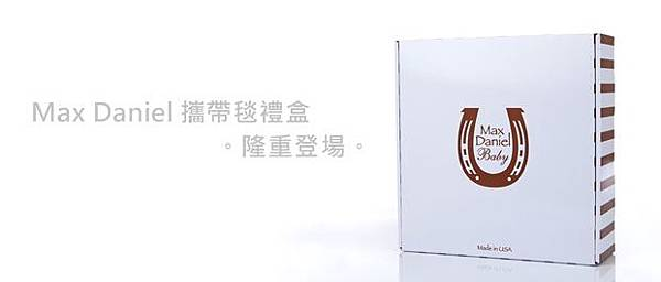 Md GIFTBOX 隆重登場