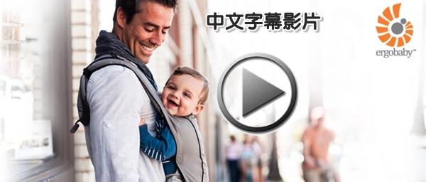 Pixnet Ergo 中文影片