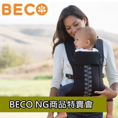 BECO NG