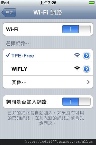 TPE-Free_WIFI