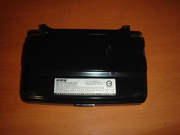 DSC08496.JPG