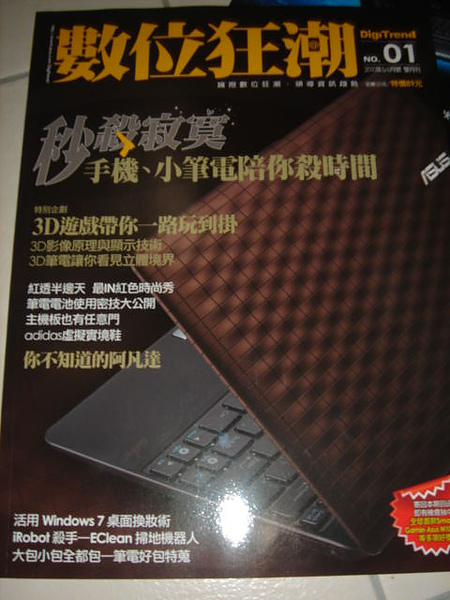 DSC08817.JPG