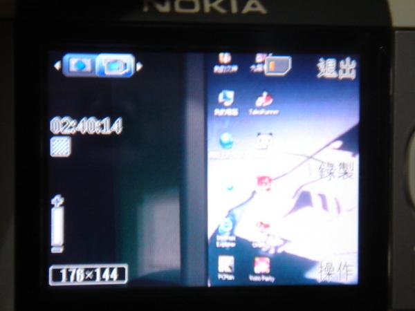 NOKIA 5300 PIC9