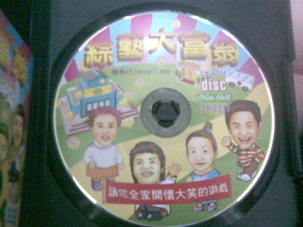 光碟.jpg