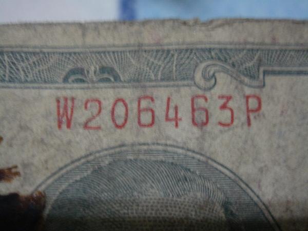 古錢的編號