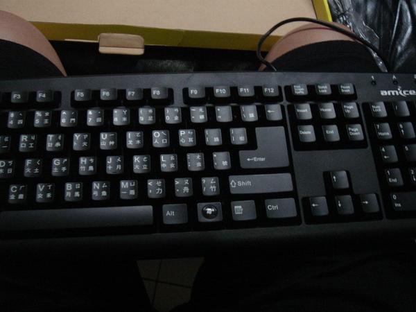 新鍵盤面貌~