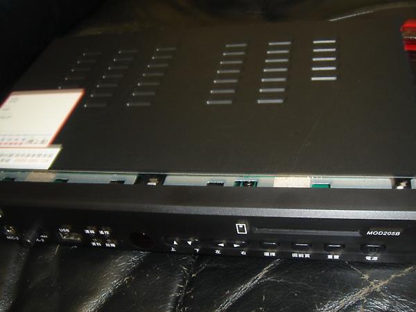 DSC07649.JPG