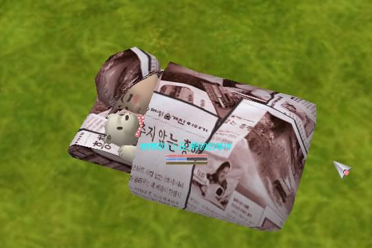 熊熊寶寶~(睡的真幸福=///=)