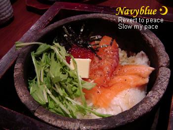 和民-石燒鮭魚伴飯