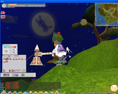 月亮兔陪伴在我身旁