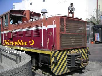 鹿港小火車